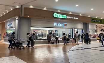P's-first PECOSレイクタウン店(埼玉県)